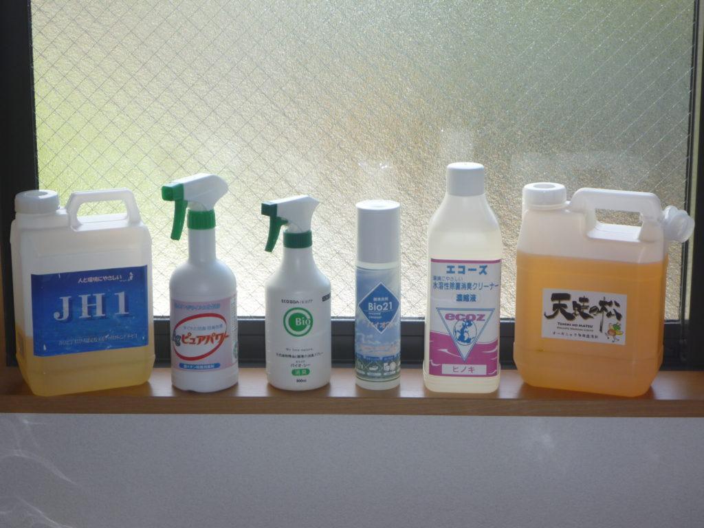 東京都大田区のエアコンクリーニング、地球環境にやさしい無公害型洗剤を使用
