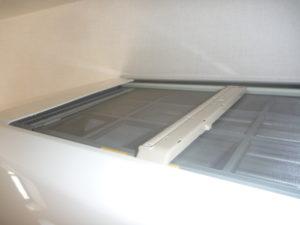 日立RAS-V25Bフィルター自動お掃除機能付きエアコンクリーニングお掃除機能付き動作確認中の画像